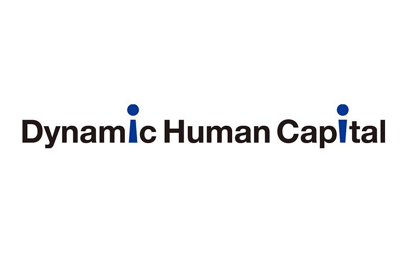 ダイナミックヒューマンキャピタル株式会社